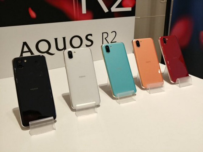 sharp-aquos-r2-3