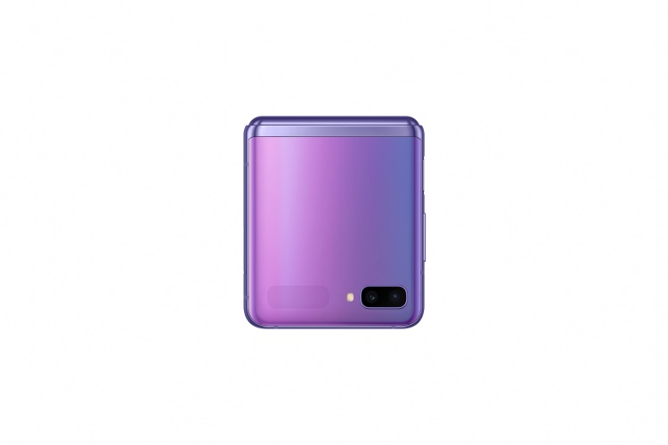 Samsung-Galaxy-Z-Flip-folded-top